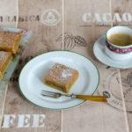 Hasselnötskaka med kaffe – Haselnusskuchen mit Kaffee
